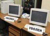 В Волгограде растет уровень безработицы
