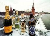 Алкогольное равновесие