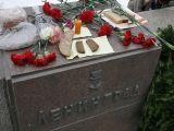 Волгоградцы почтили память жертв блокадного Ленинграда