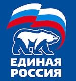 «Единая Россия» поддержит гражданские инициативы