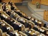Российские парламентарии приступают к работе