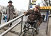 """Прокуратура """"выбила"""" коляску для инвалида"""