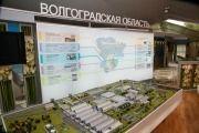 Волгоградская область знает, как перейти от кризиса к развитию