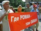 Горожане хотят просить Путина об отставке Гребенникова