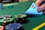 """В волгоградском офисе с вывеской """"Сдается в аренду"""" располагался покер-клуб"""