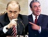 """Владимир Путин рискует стать """"новым Брежневым"""""""