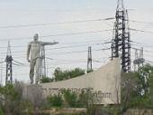 Волжским чернобыльцам вручили награды