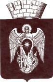 Архангел Михаил спас Михайловку от нечистой силы