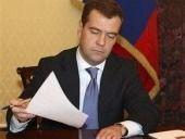 В Волгоградской области появится приемная президента России