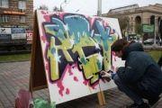 Малодогвардейцы отметили день рождения в стиле «граффити»
