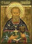 Волгоградская епархия приняла участие в торжествах в честь Иоанна Кронштадтского