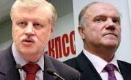 Сергей Миронов прогнозирует объединение «Справедливой России» и КПРФ
