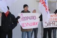 Апарину просят извиниться за коммуниста-извращенца