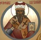 В суде помолились Феофану Затворнику