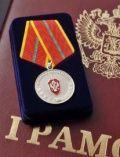 Волжская семейная пара получила медаль «За любовь и верность»