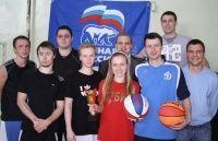 Активисты «Единой России» провели соревнования по баскетболу