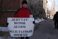 В Волгограде коммунисты пикетируют дома депутатов