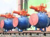 Волгограднефтемаш обеспечивает арматурой газопроводы региона