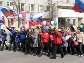 В Волгограде Первомай отметили шествием и митингом
