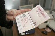 """""""Единороссы"""" помогли пенсионерке оформить гражданство"""