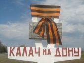 Житель Калача-на Дону пожелал избирателям руководствоваться здравым смыслом