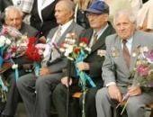 Областной Совет ветеранов подвел итоги работы за пять лет