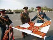 20-я мотострелковая бригада пройдет под новым знаменем