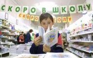 В Волгограде начали работать «школьные базары»