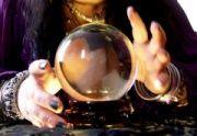 В 2011 году начнется охота на ведьм