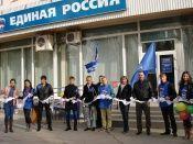 Владимир ЕФИМОВ: «Никакие СМИ – газеты и телевидение – не заменят обратную связь с гражданами»