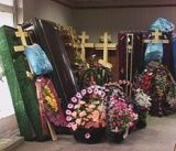 Сельский глава торговал местами на кладбище
