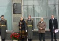 В Волгограде увековечили память летчика-героя Юрия Балабина