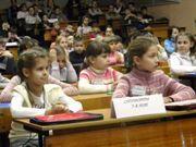 В Волжском открылся университет для детей