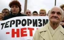 """""""Взорванные судьбы"""" считают, что в террористических актах виновата коррупция"""