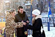 В Волгограде стартовал третий этап проекта «Дворовый тренер»