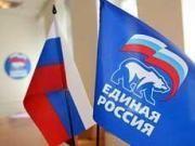 В Волгоградской области открылась десятая площадка праймериз