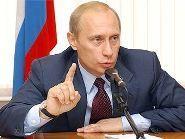 Владимир ПУТИН: Праймериз должны стать нормой для всех партий
