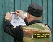 Судебные приставы арестовали здание администрации Дубовского района