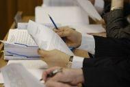 В Волгоградской области принят бюджет на 2012 год