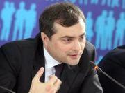 Владислав Сурков проинструктировал отстающих