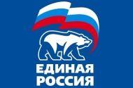 """Запущен новый Интернет-портал """"Единой России"""""""
