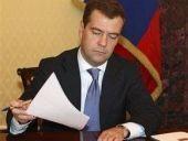 Медведев принял отставку волгоградского губернатора