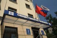 Волгоградский штаб Путина возглавил известный строитель