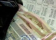 Тарифы на коммунальные услуги повысят 1 июля