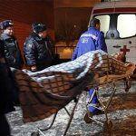 """1,4 млн евро изыскано для лечения пострадавших в """"Белладжио"""""""