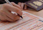 График сдачи ЕГЭ для волгоградских выпускников