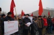 """Митинги """"за"""" и """"против"""" Путина в Волгограде малочисленны"""