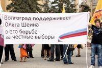 В Волгограде завершилась двухдневная акция