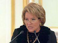 Матвиенко предложила наказать волгоградских чиновников