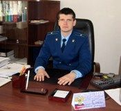 Назначен новый прокурор Центрального района